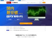 http://www.onamae-desktop.com/?bid=a8_txt