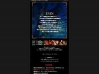 錦糸町 IMS