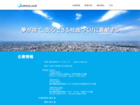 http://www.openloop.co.jp/