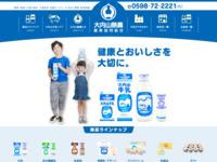 http://www.ouchiyamarakunou.com/Html/rakunouweb11.htm