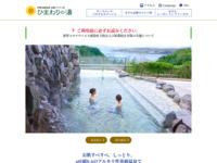 http://www.parque-net.com/himawari/index.html