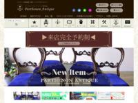 パルテノン/PARTHENON