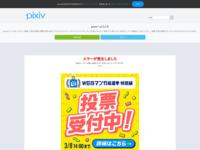 http://www.pixiv.net/member.php?id=157668