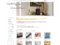 フレンチアンティークのお店 Petit mignon Grand beau