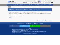 http://www.pref.aichi.jp/koen/keneikouen/asamiya/asamiya.htm
