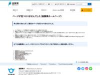 http://www.pref.shiga.lg.jp/d/biwako-kankyo/lberi/