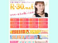 R-30.net 北関東