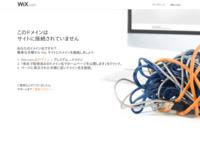 関西(京都) 社会人サークル RAD'S(ラッズ)のサイト画像