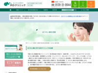 http://www.rederm.com/horeisen/about.php