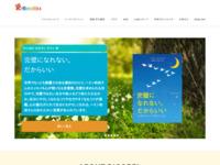 RicoBel