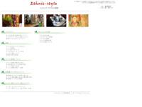 アフリカ雑貨 ・アジア雑貨の紹介と通販 - 無国籍雑貨 R・M・T