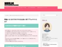 信長書店  ドン.キホーテ店/大人のおもちゃ(アダルトグッズ)