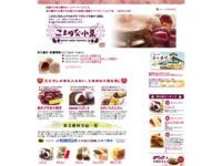 http://www.sajo-towson.jp/