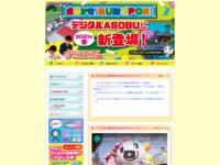 http://www.senyo.co.jp/seatrainland/