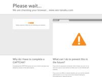 SEO対策アクセスアップリンク・スクリーンショット
