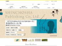 http://www.shinchosha.co.jp/