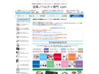 SK ORIGINAL METAL GOODS・スクリーンショット