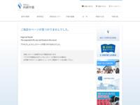 http://www.shokei-gakuen.ac.jp/library/index.html