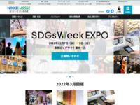 http://www.shopbiz.jp/