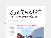 雪遊びくらぶSKIBOR~関西本部・中部支部・北陸支部のサイト画像