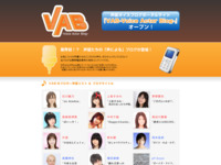 http://www.sound-wing.co.jp/vab/