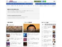 """森山未來、結婚後初ドラマは""""モテない男""""(芸能) — スポニチ Sponichi Annex ニュース"""