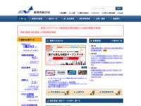 http://www.stat.go.jp/index.htm