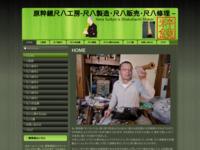 http://www.suikyo-shakuhachi.com/