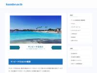 http://www.sunbeach-nikkougawa.com/