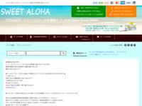ハワイアンショップ スイートアロハ