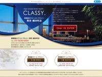 classy錦糸町