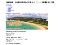 http://www.taisei-h.com/