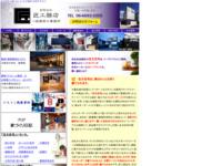 注文住宅[大阪]の匠工務店・スクリーンショット