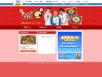http://onion-ring.sakura.ne.jp/mt3/2009/04/tbstyubodesu.html
