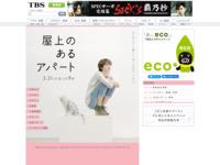 http://www.tbs.co.jp/okujou2011/