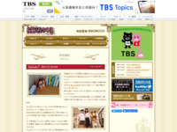 http://www.tbs.co.jp/ouran2011/story/story07.html