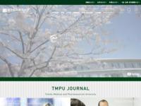 東北医科薬科大学ホームページ