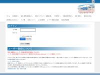 東京青高同窓会30回記念総会特設サイト