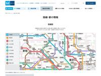 東京メトロネットワーク路線図(詳細版)
