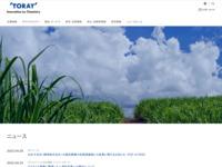 http://www.toray.co.jp/