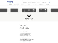 http://www.toto.co.jp/ud/about/index.htm