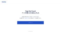http://www.toto.co.jp/yasashii/index.htm