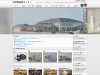 http://www.toujiki.or.jp/