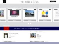 TSIホールディングス