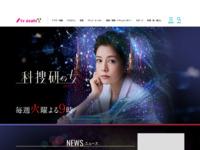 http://www.tv-asahi.co.jp/kasouken/