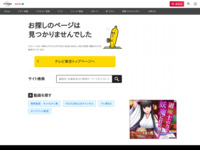 http://www.tv-tokyo.co.jp/anime/garo-makaisenki/episodes/episodes02/index.html#125771