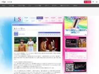 http://www.tv-tokyo.co.jp/is/story/02.html