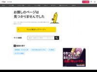 http://www.tv-tokyo.co.jp/yoshihiko/story/story01.html