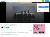 http://www.vimeo.com/12233858