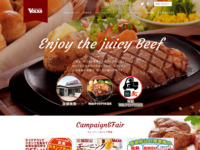 http://www.volks-steak.jp/cgi-bin/menu/index.cgi?category_pk=5